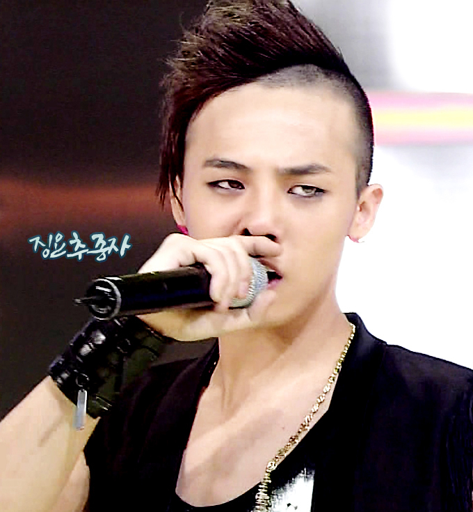 G dragon haircut
